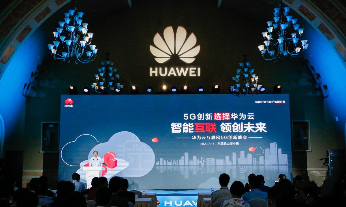 5G商用一周年,华为云向互联网企业大抛绣球